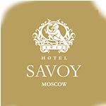 Отель САВОЙ Москва